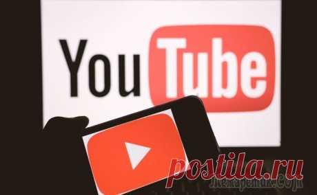 4 способа скачать видео из Ютуба Бывает такая необходимость, что нужно какое-то видео (или его отрывок) загрузить с Ютуба (ориг. название: YouTube (прим.: один из самых популярных видео-хостингов)) к себе на жесткий диск компьютера. ...