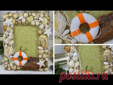 🐬 DIY Декоративная РАМКА для фото ИЗ РАКУШЕК своими руками / Красота в морском стиле   Eva-Konfetti