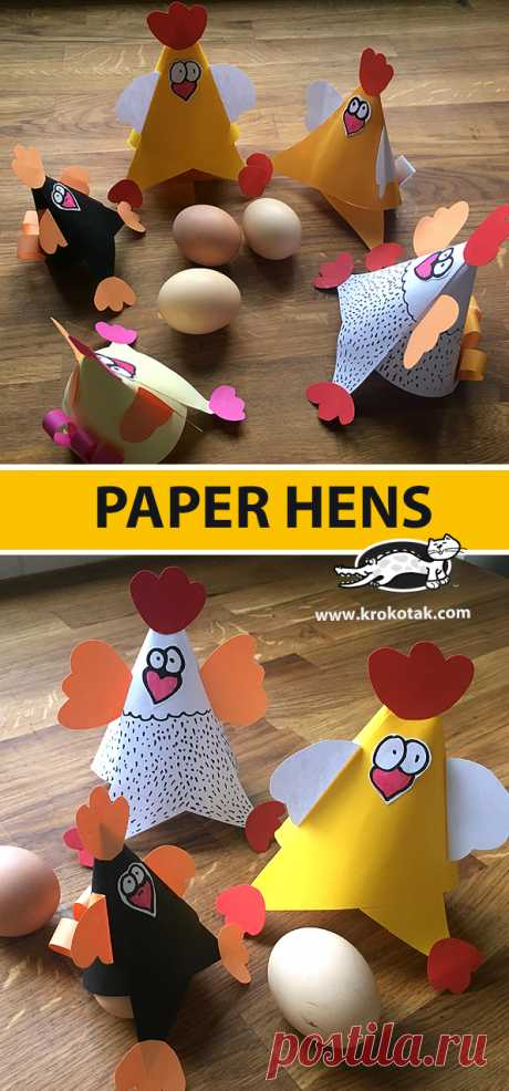 PAPER HENS children activities, more than 2000 coloring pages