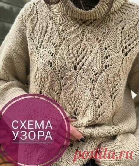 Схема восхитительного узора для свитера