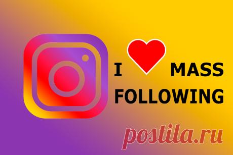 Топ 22 программ и сервисов для массфолловинга в Инстраграм Аудитория Instagram стремительно растет, соц-сеть развивается вводя новые виды контента и рекламные форматы. Было бы …