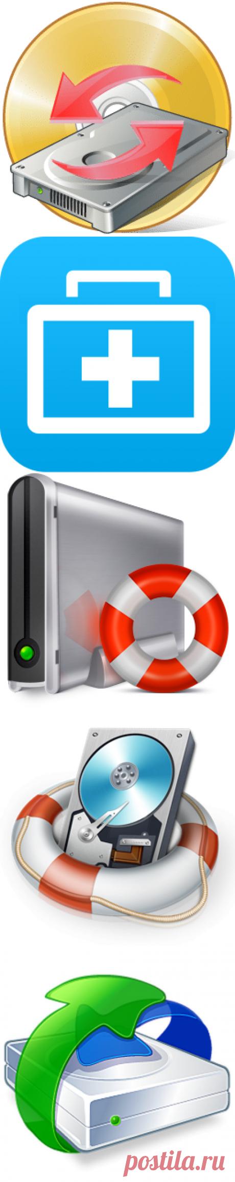 Лучшие программы для восстановления данных и файлов