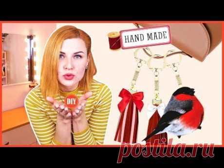 DIY Новогодние брелочки своими руками 2020 🎄🎄🎄 Заказ с сайта Newchic