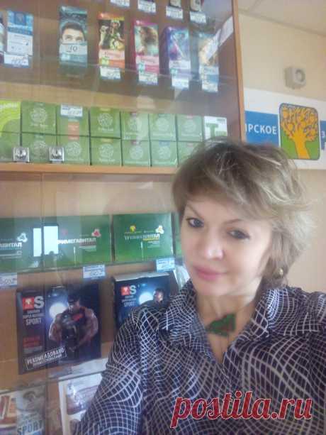 Olga Scherbakova