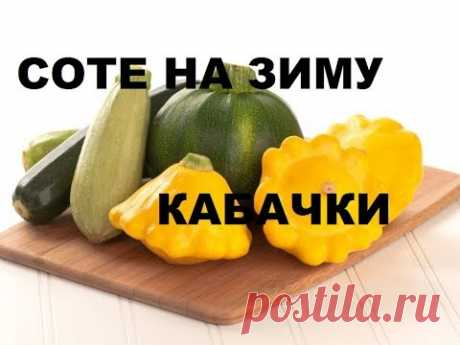 Вкусные заготовки из кабачков на зиму: фото, самые простые рецепты салатов и других закусок