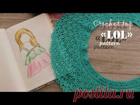 Топ «LoL» крючком 👩🦳 Crochet Top Pattern 🎀