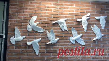 Декоративные птицы из гипса: классная идея для декора стен В данном обзоре автор поделится с нами идеей, как своими руками сделать декоративных птиц, которые отлично подойдут для оформления стен внутри помещения.    Первым делом необходимо будет создать 3D-модель будущего изделия, которое послужит основной для создания формы.    В