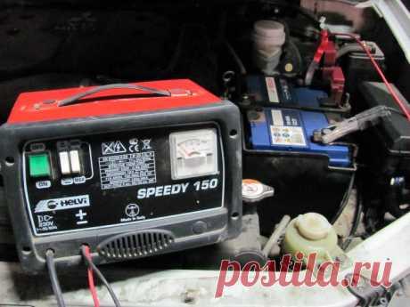 Опасна ли зарядка аккумулятора на автомобиле без снятия клемм