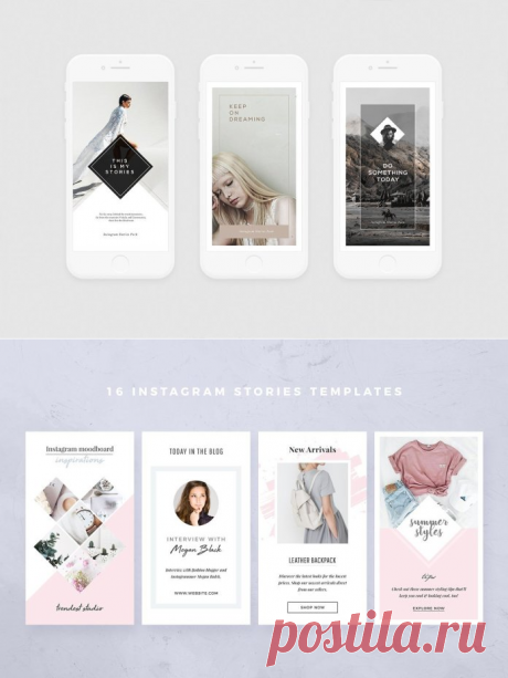 9 минималистичных и стильных шаблонов Инстаграм сторис   @danikfedirko