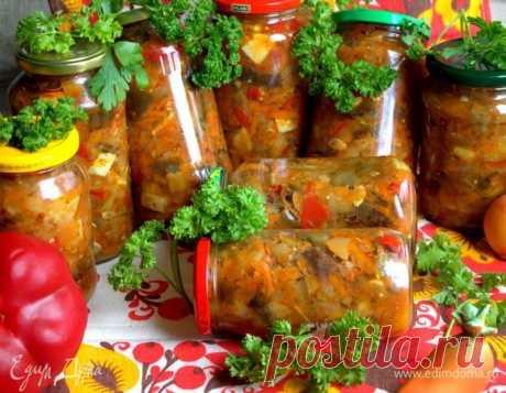 Баклажановый салат на зиму. Ингредиенты: баклажаны, кабачки, морковь   Едим Дома кулинарные рецепты от Юлии Высоцкой