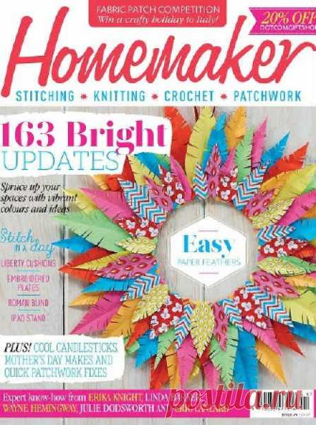 Homemaker No. 41 2016 - on February 7, 2016 - BOOK SHELF\u000d\u000aOn the pages the magazine - the Housewife collected a set of the interesting, creative projects executed by means of different types of needlework. \u000d\u000aVarious projects on creation of accessories, jewelry, hand-made articles, original ideas of a decor, design and creation of a cosiness and comfort in your house or at the dacha.