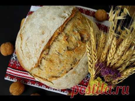 Хлеб из цельнозерновой муки с орехами на биге ☆ Пшеничный хлеб по рецепту Дж.Хамельмана