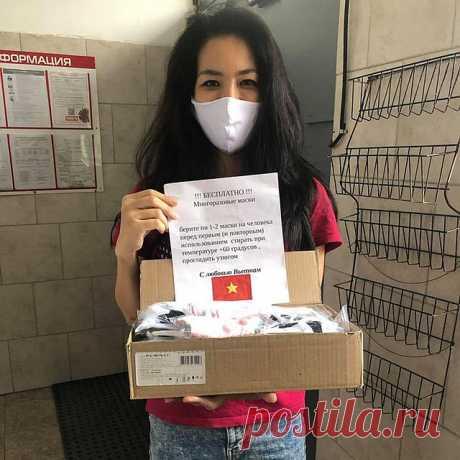 В Москве неизвестные стали оставлять коробки с бесплатными масками