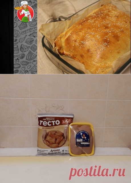 Как мои домашние влюбились в брокколи: я просто испекла им этот пирог | Рецепты от Джинни Тоник | Яндекс Дзен
