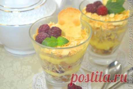 👌 Ленивый десерт Наполеон в стакане за считанные минуты, рецепты с фото Наполеон в стакане – это отличный вариант любимого десерта, который, как оказалось, можно приготовить за считанные минуты. Скорее ловите рецепт!  Для приготовления этого дивного...