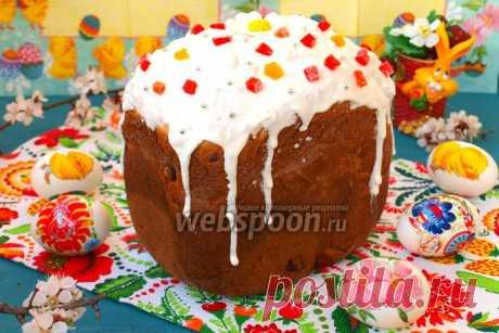 Пасхальный кулич в хлебопечке рецепт с фото, как приготовить на Webspoon.ru