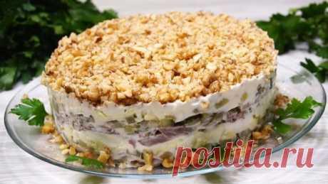 Салат с говяжьей печенью и грецкими орехами
