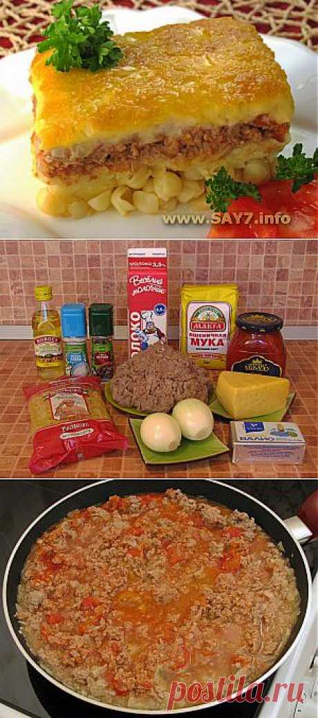 Baked pudding with forcemeat and macaroni