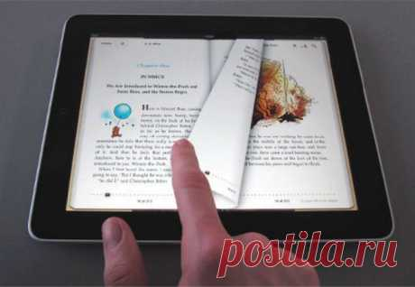 Где бесплатно скачать электронные книги?