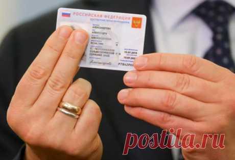 В МВД рассказали, как будет выглядеть электронный паспорт Российский электронный паспорт будет представлять собой пластиковую карточку размером с банковскую – на ней будут записаны все ...