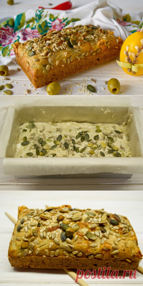 Пирог с сыром на кефире.