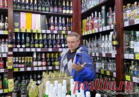 Какие вина можно покупать в магазинах Красное и Белое | RESTORUNNER | Яндекс Дзен