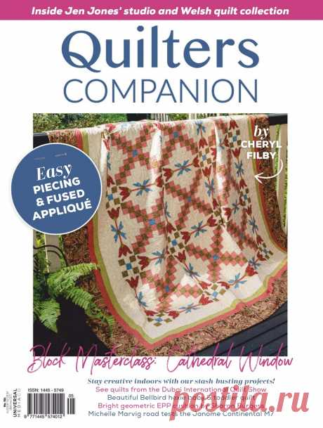 Quilters Companion №104 2020