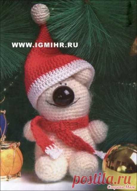 . Мишки милахи МК. В этом году залипаю на милашечных мишуток. Вяжу на подарки. Вот собрала самых понравившихся и тех, что собираюсь вязать) Может кому пригодится!  Медвежонок новогодний! Высота: 12,5 см