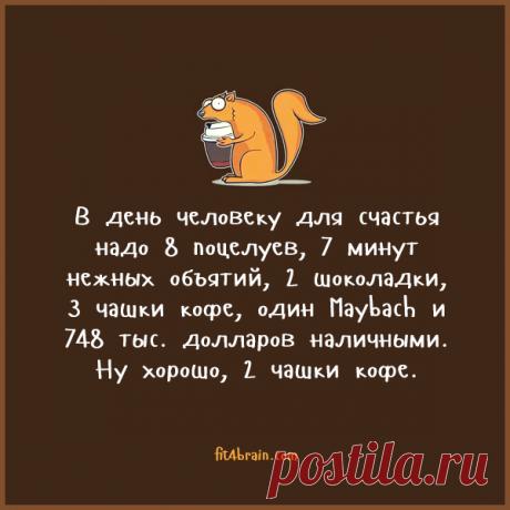 И шоколадку:)