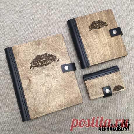Эксклюзивный корпоративный набор из ежедневника, блокнота, визитницы. Сделано из дерева и кожи. Ручная работа.