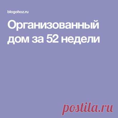 (77) Pinterest