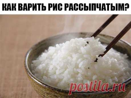 HOW TO COOK RICE FRIABLE?