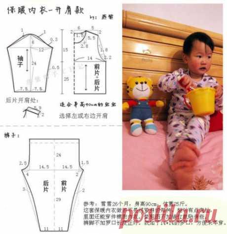 [转载]潼小兔收藏——大大小小的打底衣裤图纸_鼠尾草