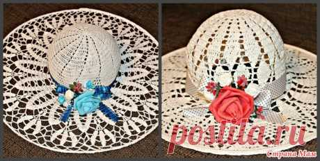 . А у меня подарки - 2 шляпы На подарки связала 2 шляпы. Шляпу Лидия - для бабушки на День рождения 86 лет. Бабушку зовут Лидия - поэтому дала такое название.