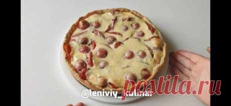 Пирог С ПОМИДОРАМИ 😍 Сводит с ума всех, кто его пробовал 👍 | Ленивый кулинар | Яндекс Дзен