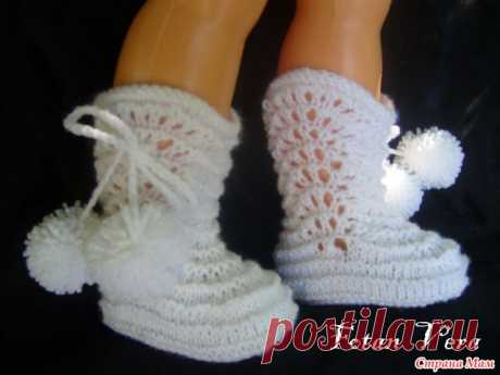 Bootees boots