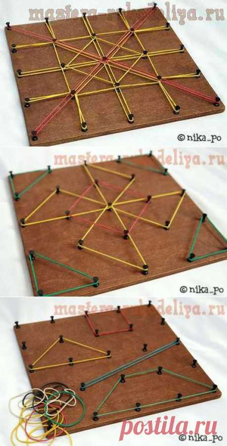 Геометрик. Развивающие игрушки своими руками