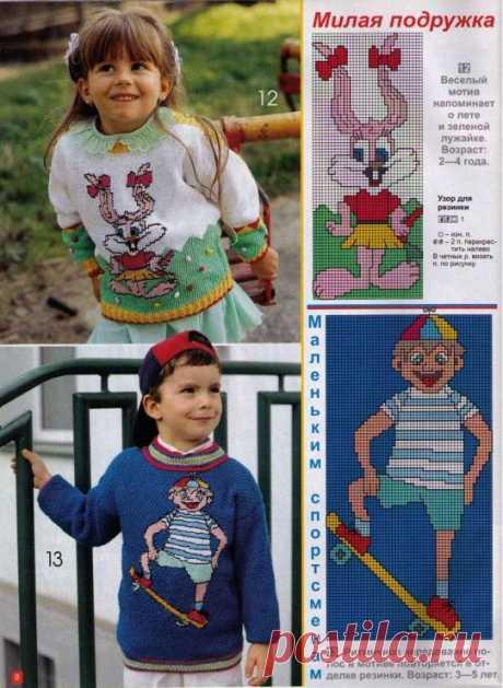 Gallery.ru / Фото #1 - веселые петельки 1-2000 - uni4ka