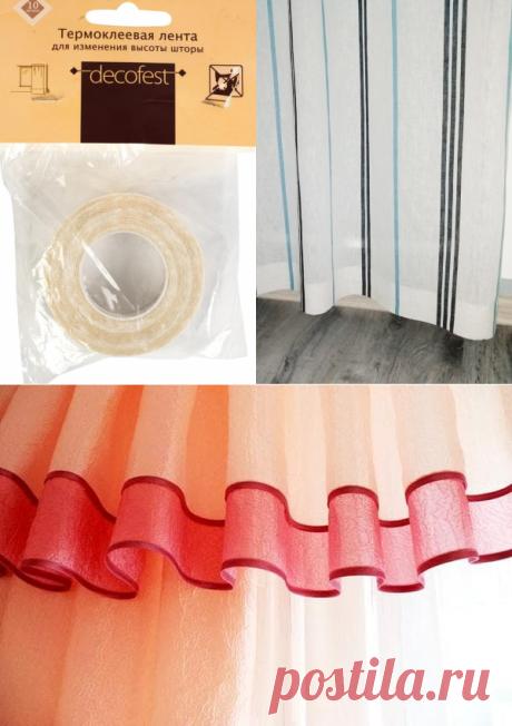 Как подшить шторы своими руками в домашних условиях: несколько способов