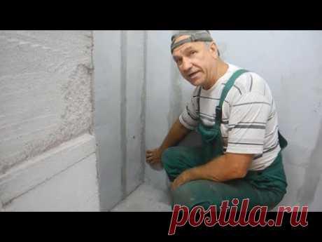 Теплый пол РИМ отлично защитит стены от плесени и грибка