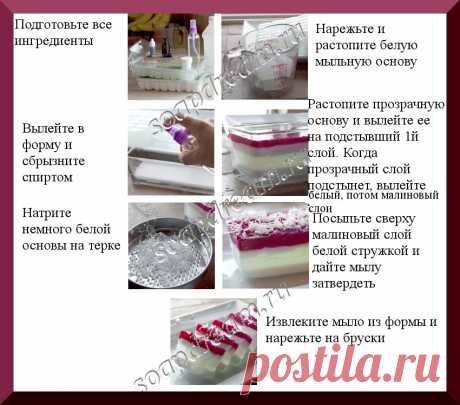 Нежное многослойное мыло | Мыловарение мастер-классы