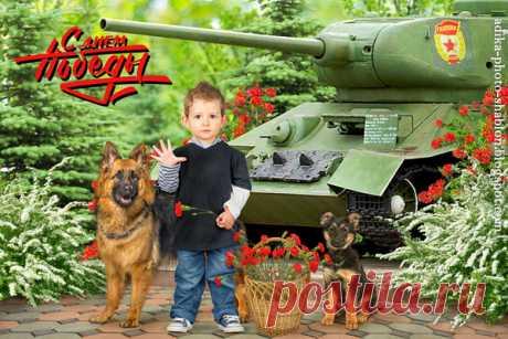 """Детский фотошаблон в PSD """"9 мая танк"""""""