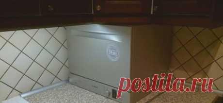 Расположение посудомоечной машины на кухне и ее установка | Obustroeno.Com