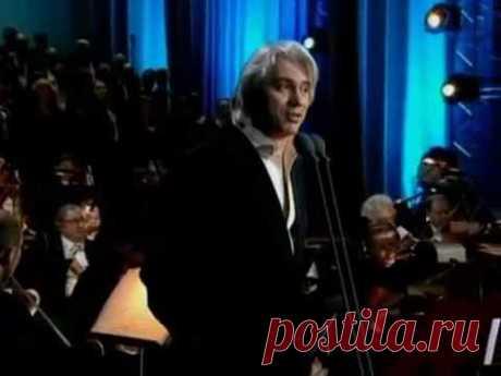 """Mandshurian kummut"" - Dmitri Hvorostovsky - Na sopkah Manchzhurii"