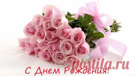 1415750960_1401123745_rozhdeniyaschastyazdorovya_25-jpg.47232 (1250×703)