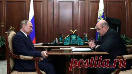 Путин назначил Мишустина премьер-министром - Новости Mail.ru