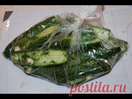 Малосольные огурцы, самый быстрый рецепт. Cucumber Salad Fast Recipe. Малосольные огурцы в пакете