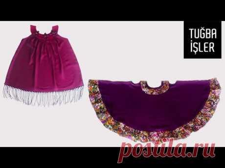 2 Типа кроя и пошива детского платья