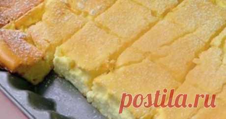 Представляем вашему вниманию нежный творожный десерт. Воздушность и легкость — главные достоинства этого пирога.