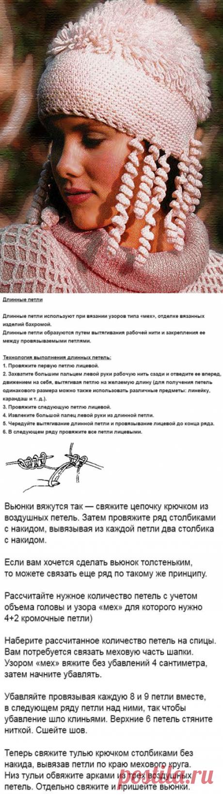 Вязаная зимняя шапка с имитацией меха | Елена Вязалочка